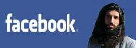 فیس بوک امید دانا