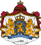 512px-Coat_of_arms_of_the_Netherlands.svg