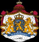 بررسی کشور پادشاهی هلند