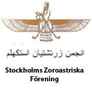 لوگوی اصلی انجمن یک تنه فرشاد ورهرام