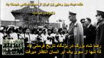 17 دیماه روز رهایی زن ایران از حجاب اسلامی خجسته باد
