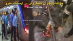 خودکشی جوان دستفروش در ایستگاه مترو